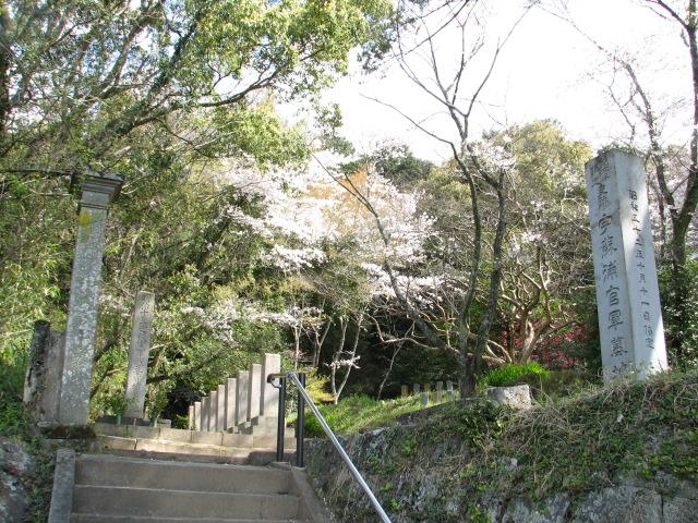 宇蘇浦官軍墓地
